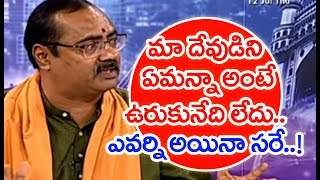 Why All Are Point Out Kathi Mahesh, What Is Reason Behind It ? | #PrimeTimeWithMurthy