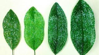 Амазонская лилия из бисера. Урок 10 - Листья I вида / Beaded amazon lily. Lesson 10 - Leaves, type 1