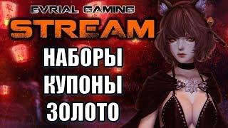 видео Онлайн игра Blood and Soul | Автомобильно-общественный блог