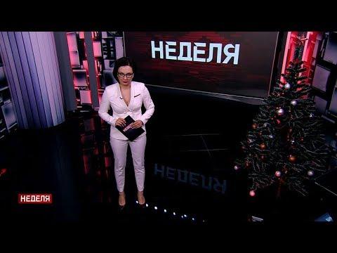 Самое важное за неделю. Новости Беларуси. 30 декабря 2018 года. Главное