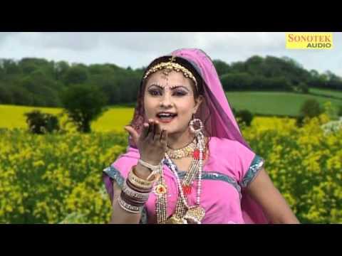 Krishna Bhajan - Bansi Barsane Se Laye Dungi 04