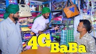 Gambar cover 4G|BaBa|Funny Comedy New Video|Kuchto hai