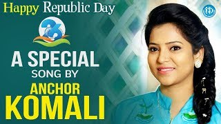 Independence Day Special Song By Anchor Komali || Vande Mataram || Happy Independence Day