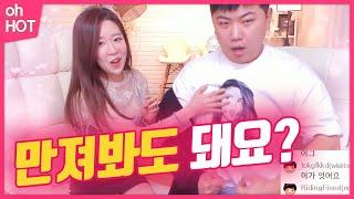 """""""만져봐도 돼요?♥"""" 5살 연상 누나에게 당해버렸습니다... [oh Hot] - KoonTV"""