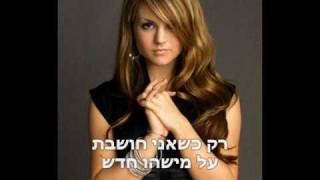 Download JOJO Keep Forgetting (To Forget About You) Heb Sub Mp3 and Videos