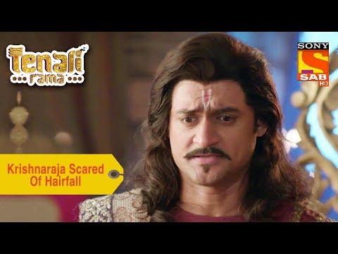 Your Favorite Character   Krishnaraja Scared Of Hairfall   Tenali Rama