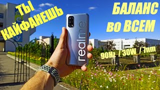 Купил Realme V5 5G - ТОП на Dimensity 720 ТЫ КАЙФАНЁШЬ ОТ НЕГО