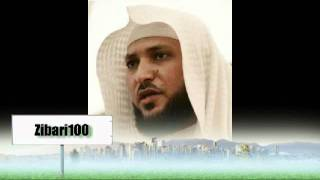 Surat Al-Baqarah recited by Maher Al Mueaqly - سورة البقرة
