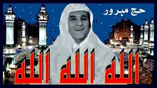 R DRIASSA Allah Allah Allah   رابح درياسة    الله الله الله