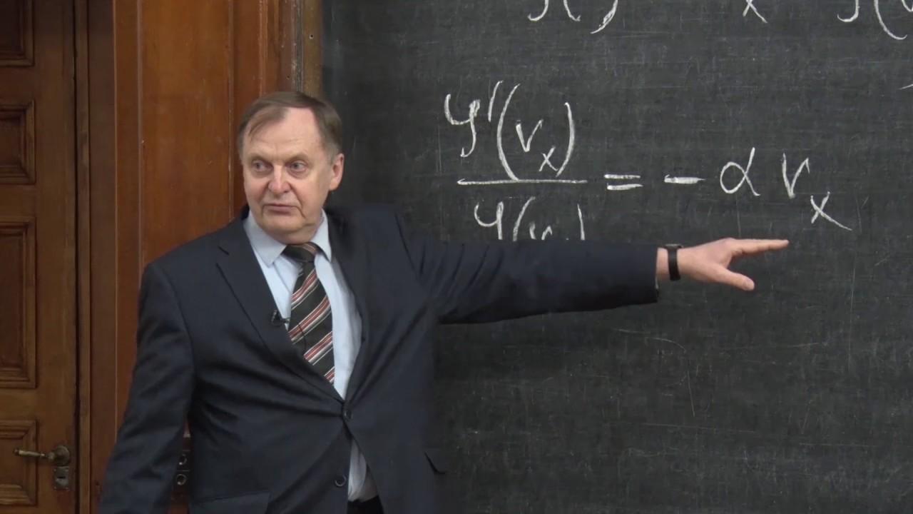 Караваев В. А. - Молекулярная физика - Распределение Максвелла