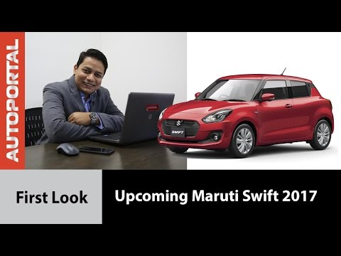 Maruti Suzuki Swift 2017 First look - Autoportal