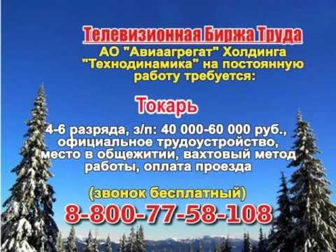Вакансии в Ульяновске - Концерн Моринформсистема-Агат