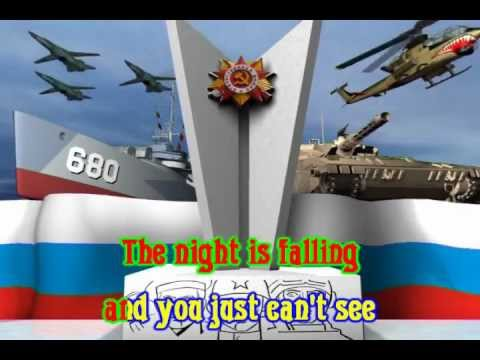 Status Quo - In The Army Now (remix) KARAOKE