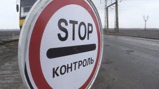 В Донецкой обл. открылся новый КПВВ