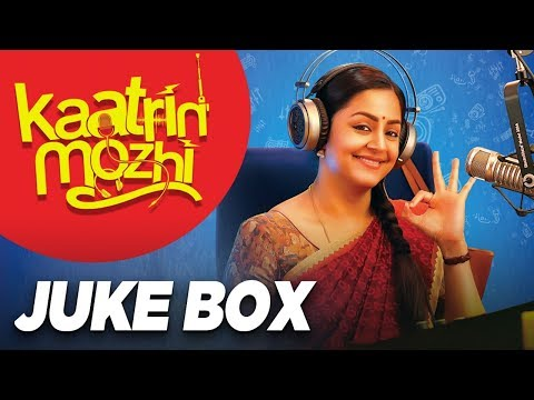 Kaatrin Mozhi Jukebox - Tamil Full Songs | Jyothika | A.H. Kaashif | Radhamohan