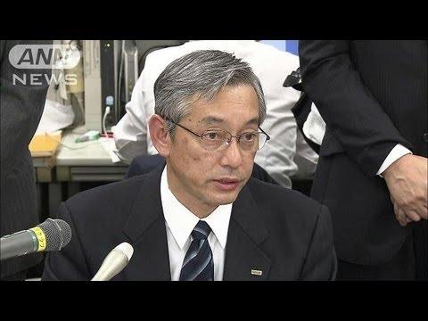 みずほ銀行岡部俊胤副頭取会見ノーカット 9(13/10/04)