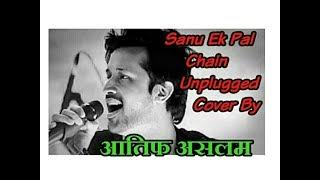 Atif Ashlam Live Unplugged || Sanu Ek Pal Chain Na Aave