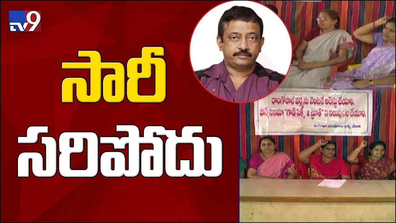 gst-controversy-rgv-s-sorry-not-enough-say-women-tv9