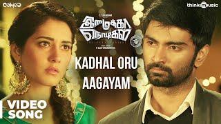 Imaikkaa Nodigal | Kadhal Oru Aagayam Video | Hiphop Tamizha | Atharvaa, Nayanthara, Raashi Khanna