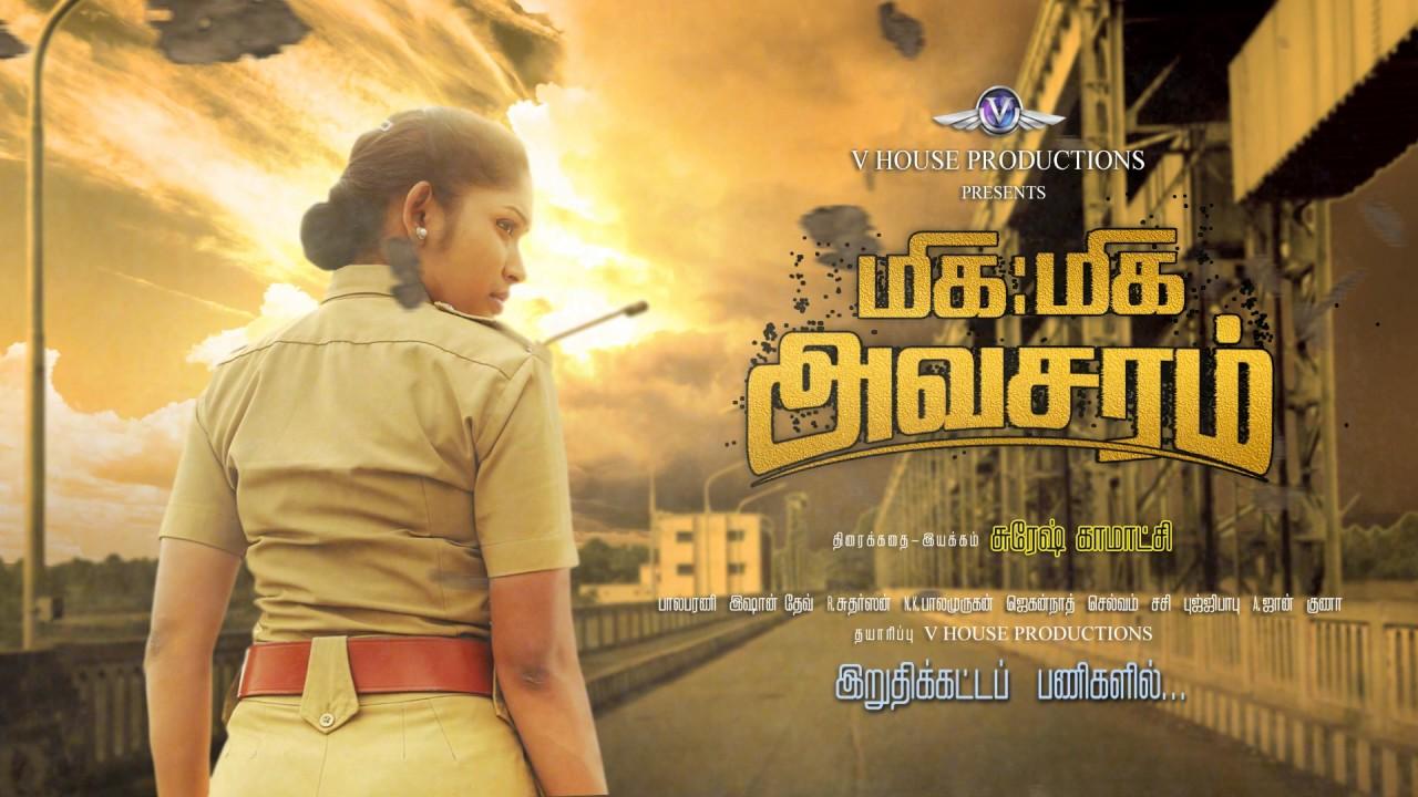 Tamil Miga Miga Avasaram 2019 Full Movie Download