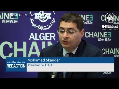 Mohamed Skander Président de Jil FCE