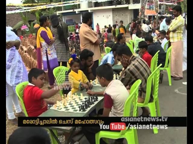 Suresh Gopi visits Marottichal the Chess Village