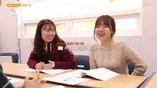 [SMILE A.C.E] 평생교육 기획 현장 사례(세로…