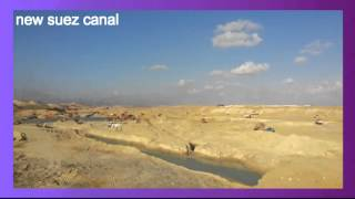Archive new Suez Canal: drilling in the December 18, 2014