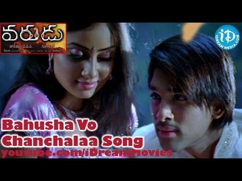Varudu Movie Songs - Bahusha Vo Chanchalaa Song - Allu Arjun - Bhanusri Mehra - Arya