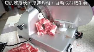 슬라이서 절단 양고기 반자동 전기 쇠고기 슬라이서 냉동…