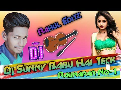 ✓✓हैलो कौन Ritesh Pandey// Hello Koun Dj Song