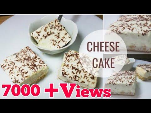 😋Delicious Cheese Cake Recipe || No Bake Dessert|| Simple Pudding Recipe ||