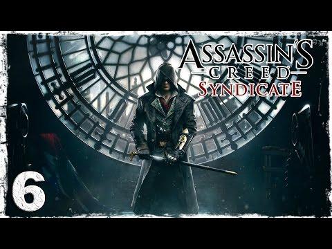 Смотреть прохождение игры [Xbox One] Assassin's Creed Syndicate. #6: Бойцовский клуб.
