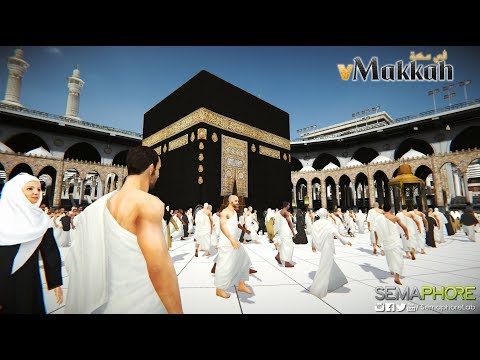 vMakkah   For Pc - Download For Windows 7,10 and Mac