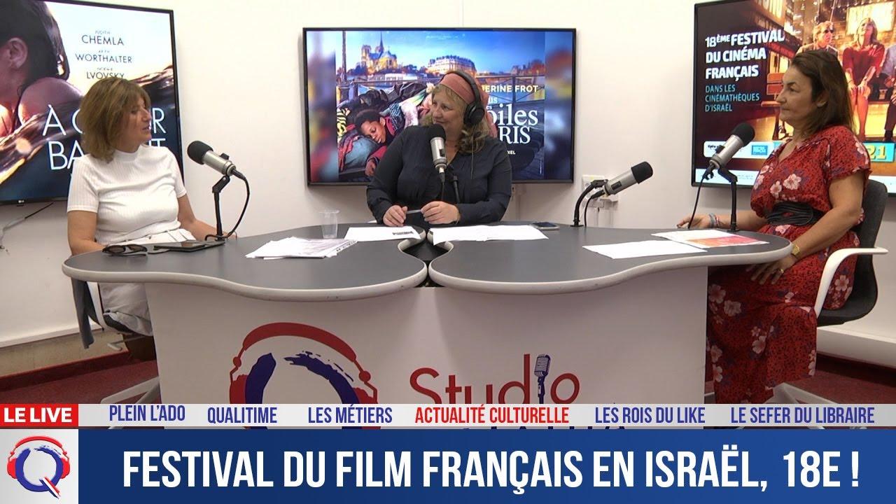 Festival du film français en Israël, 18e ! - Actuculture#267