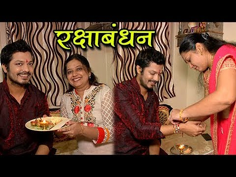 Vivek Sangle | Celebrity Raksha Bandhan | Marathi Serial | Love Lagna Locha & Devyani