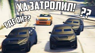 GTA 5 COPS & ROBBERS - НАС ТРОЛЛЯТ! В ПЕРВЫЕ ЗАЖИМАЕМ В КОРОБОЧКУ! ПОГОНЯ В МЕТРО!