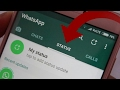 All about New whatsapp Status Story Feature |New Status Update| How to enable status story feature