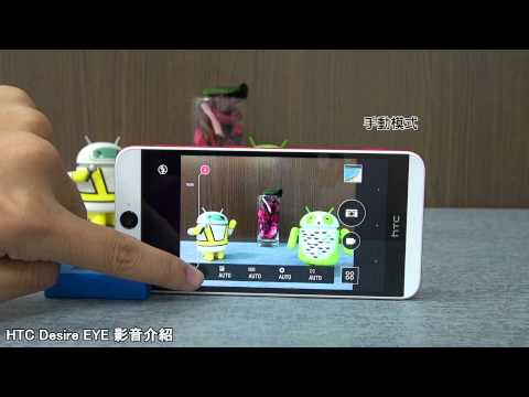 SOGI@HTC Desire EYE影音介紹