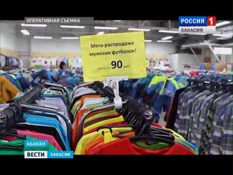 Полицейские Абакана изъяли крупную партию спортивной контрафактной одежды  28.01.2016