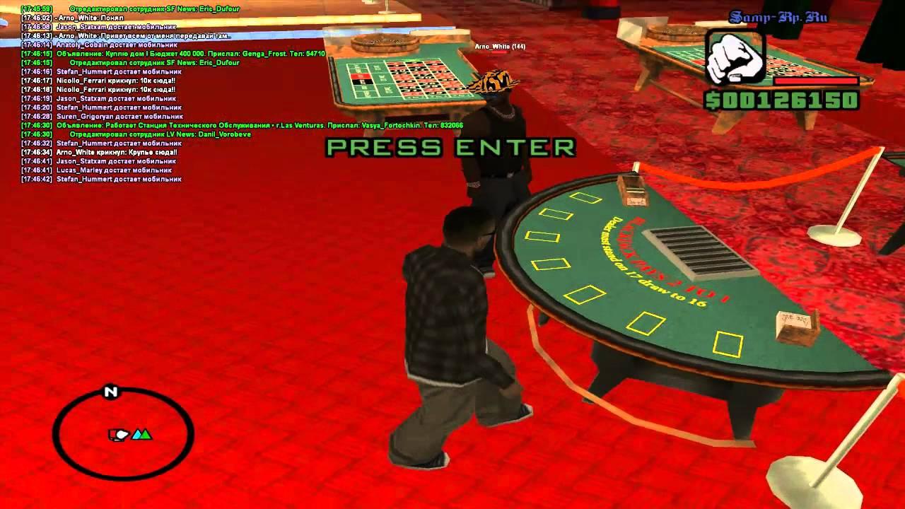 Что делать если в сампе проиграл деньги в казино казино и боулинг