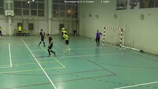 Мелиоратор Атлант 4 ТУР Чемпионата КЛФЛ по мини футболу сезон 2020 2021