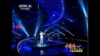 莫斯科之夜(Moscow Nights - Chinese version) Подмосковные вечера