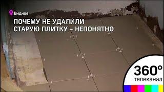 видео Циклевка паркета в Видном
