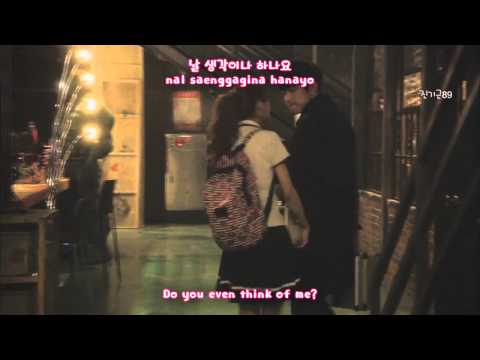 dating agency cyrano ost download