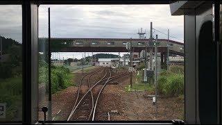 JR男鹿線 羽立~男鹿 前面展望 EV-E801系 Accumulator driven train, JR Oga Line, Hadachi  to Oga (2018.8)