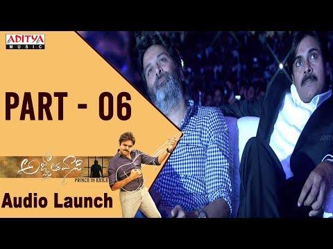 Agnyaathavaasi Audio Launch Part 6 | Pawan...