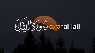 MUROTTAL QURAN MERDU SURAH AL-LAIL (SUBTITLE ENGLISH DAN INDONESIA)   RECITER : FADLI ABDULLAH