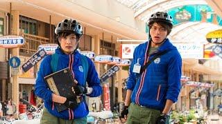 宇和島藩の開藩400年を記念した青春ドラマ。愛媛県宇和島市で、自転車で...