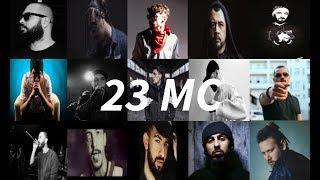 Türkçe Rap - Flow dolu 23 Şarkıdan Kesit